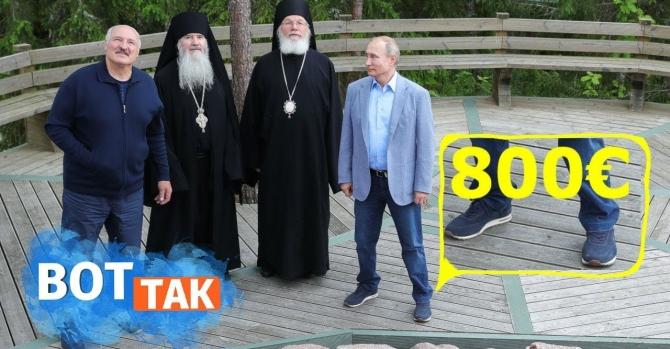 Зарплата россиян меньше стоимости кроссовок Путина