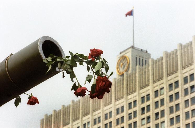Московская хунта. О чем молчали лидеры западных стран в дни августовского путча 1991 года