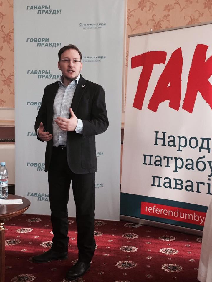 Андрей Дмитриев: Коалиции нам не нужны