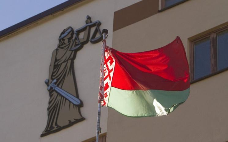 МАРТ против 'Евроторга': в Верховном суде состоялось подготовительное слушание