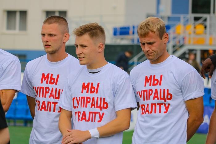 Директор 'Крумкачоў' об историческом матче с минским 'Динамо'