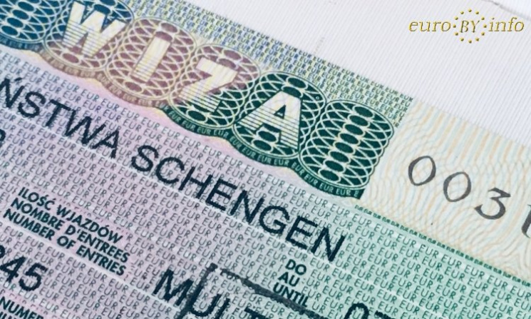 "Картинки по запросу ""шенген стоит 80 евро тут бай"""