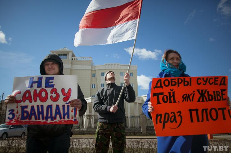"""""""Грамада"""" требует расторгнуть """"союзный"""" договор и установить реальную границу с Россией"""