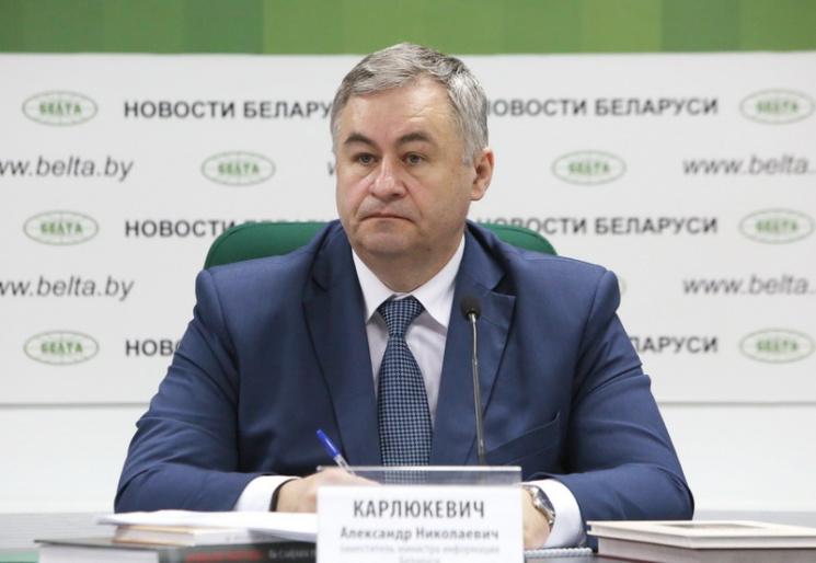 В Беларуси будет новый министр информации?