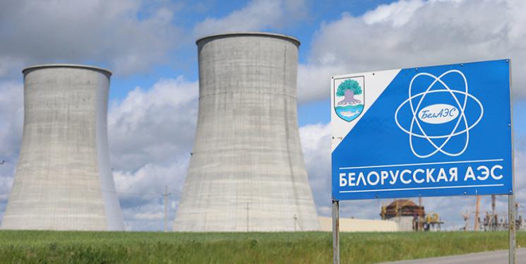 Построили себе головную боль: в 'Белэнерго' признали «значительные риски» в процессе встраивания БелАЭС в энергосистему
