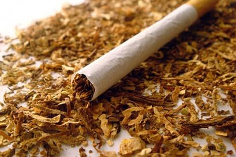 Закупим табачные изделия электронные сигареты екатеринбург купить недорого