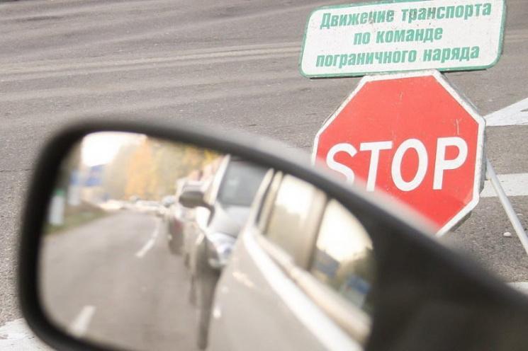 Чтобы не было проблем на границе. Минюст рассказал, как проверить долги перед выездом из Беларуси