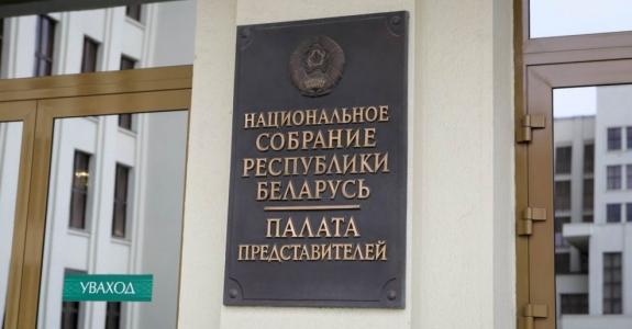 Палата представителей как режимный объект: почему Андрейченко закрывает двери перед носом избирателей?