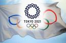 Церемония открытия Олимпиады 2020. Трансляция