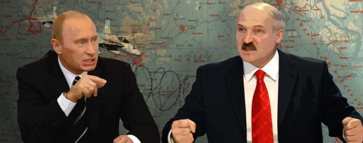 Крымский гамбит». Россия готова к агрессивной политике в отношении Беларуси | Белорусский Партизан