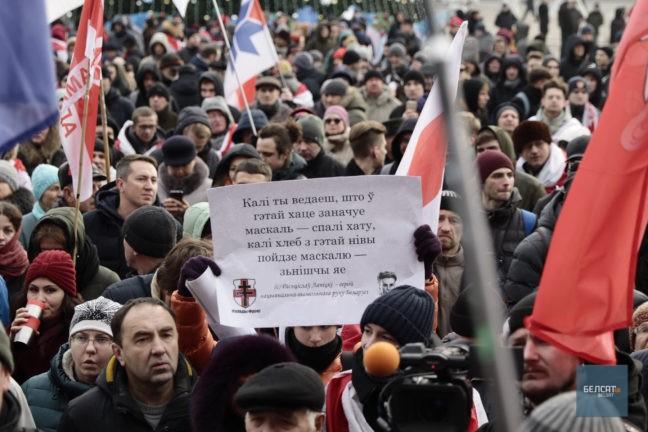 """У нас є """"інший план"""" передачі Україні контролю над кордоном на Донбасі, - Зеленський - Цензор.НЕТ 8602"""