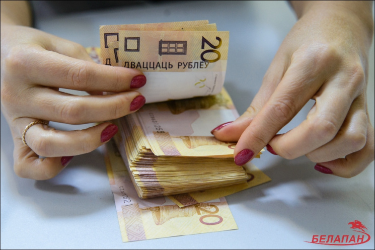 Какой будет зарплата белорусов через 2 года?