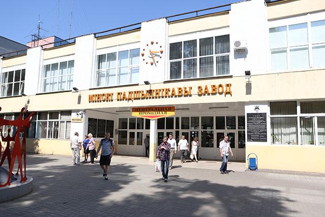 Чем закончилась забастовка на Минском подшипниковом заводе?