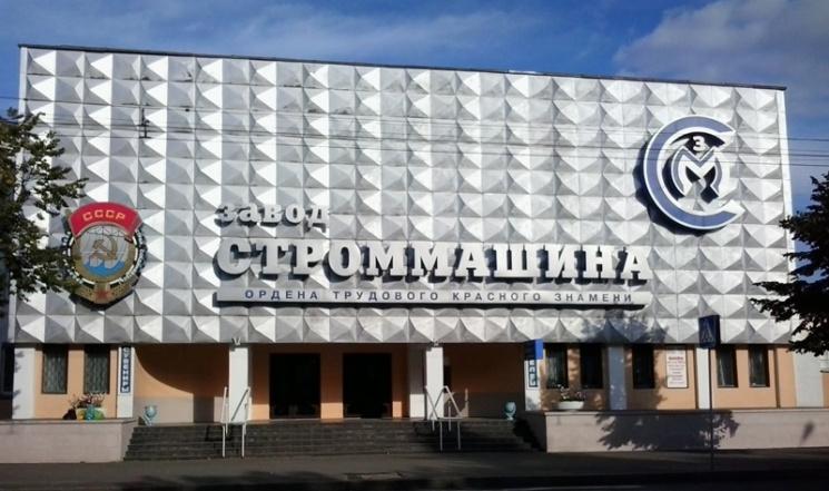 Пару лет назад Лукашенко пообещал могилевскому заводу процветание. Ну и как он сейчас?