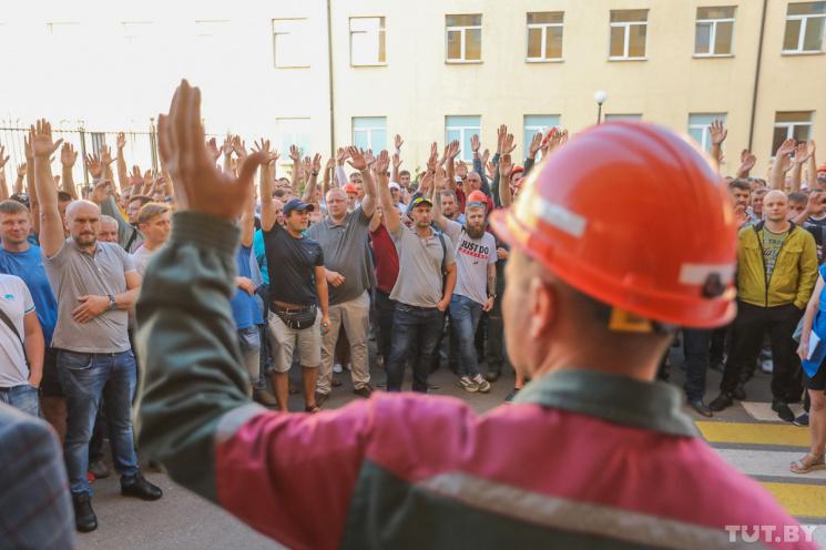 «Беларуськалий» судится со стачечным комитетом:  хочет признать забастовку незаконной
