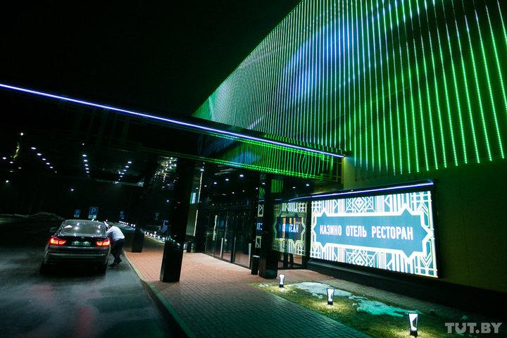 Казино фортуна на границе с белоруссией казино покер бесплатно и без регистрации
