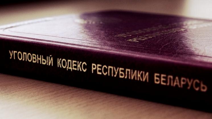 МВД про изменения в УК за пропаганду нацизма: по просьбам трудящихся