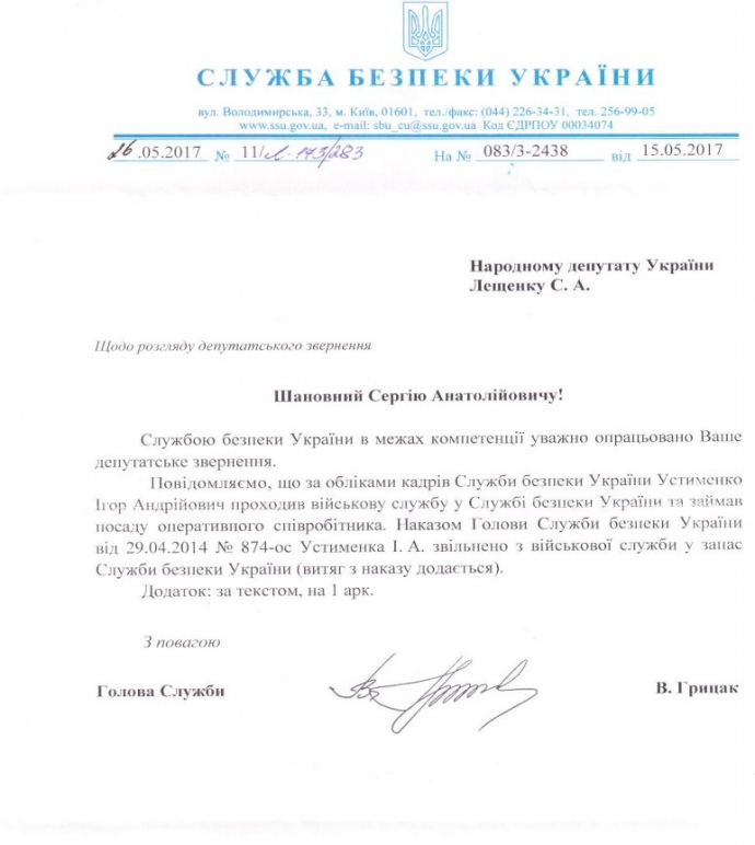 Приказ за 2020 год о увольнении в запас беларуси