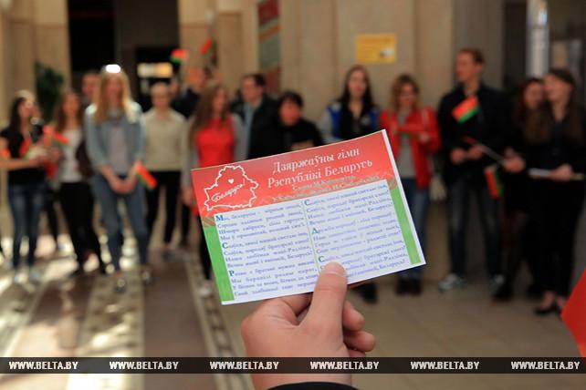 Бывший вице-премьер рассказал, как и кем создавался нынешний гимн Беларуси