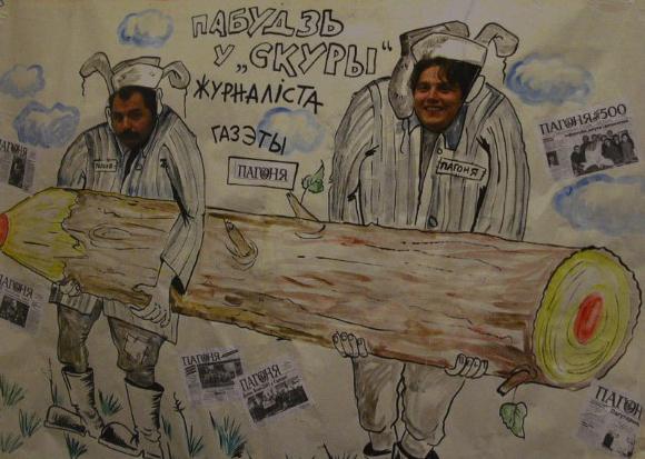 ДИОДНЫЙ ФОНАРИК КГБ, карикатура, трибуна народа,