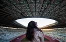 Олимпиада-2020. Расписание финалов дня: разыграют 11 комплектов наград