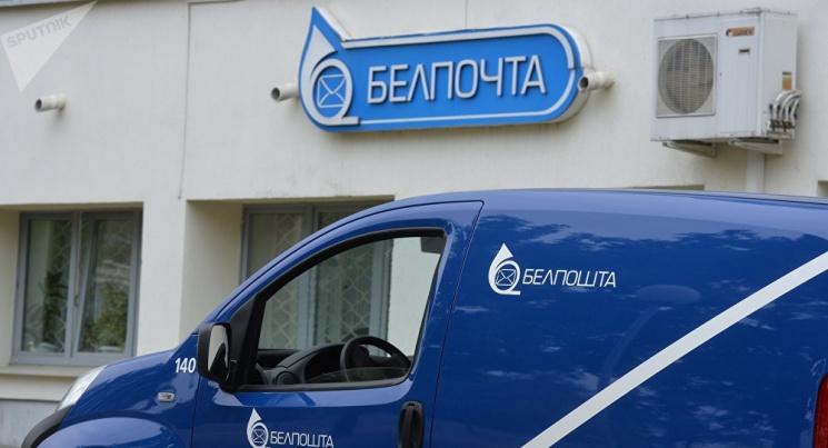 Белпочта станет аптекой: в Мядельском и Молодечненском районах почтальоны будут разносить лекарства