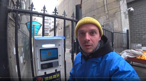 Видеоблогер из Беларуси побывал в «китайской тюрьме для мусульман» Синьцзяне