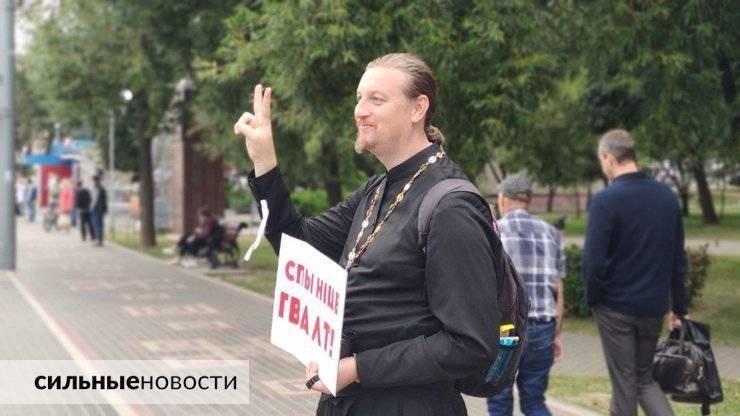 Священник Владимир Дробышевский перед своим арестом: У нас пока сутки дают - мы должны этому радоваться?