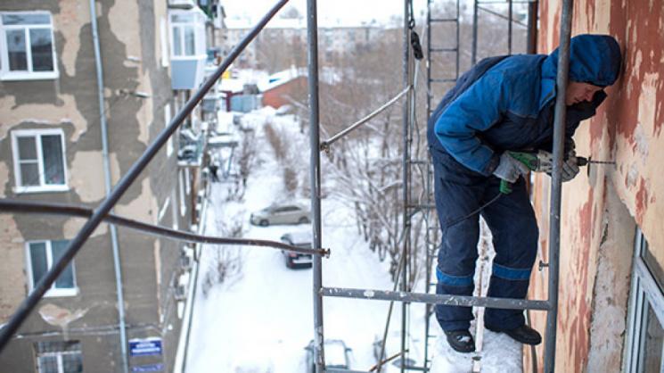 Во время капремонта утеплять высотки теперь не будут: жильцам придется 'скидываться'