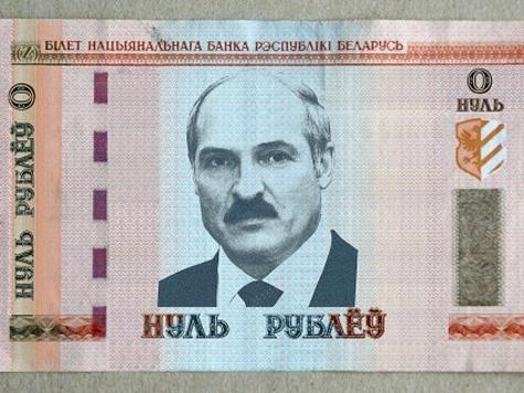 Самая дешевая валюта форекс проп-контора