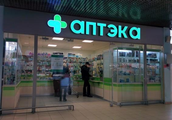 Госконтроль нашел ответ на вопрос: почему в наших аптеках такие дорогие лекарства
