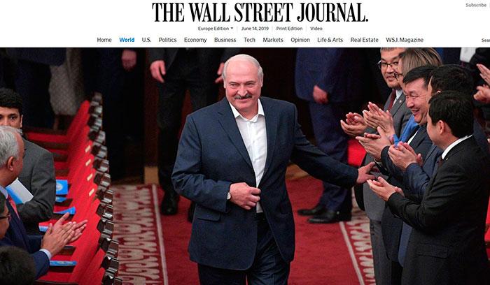 Как Лукашенко опроверг Wall Street Journal и Макея