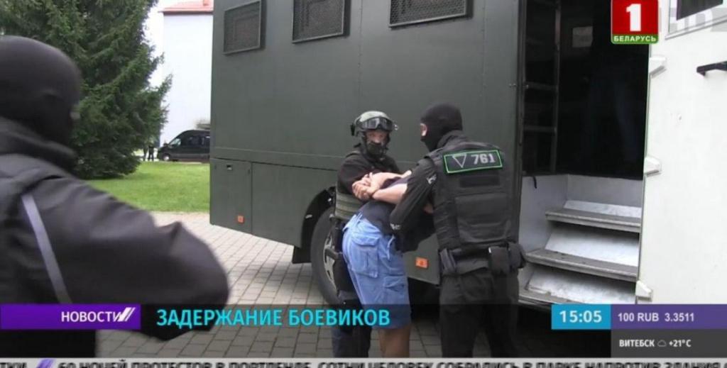 Генпрокуратура: запрос от Киева об экстрадиции «вагнеровцев» не получали