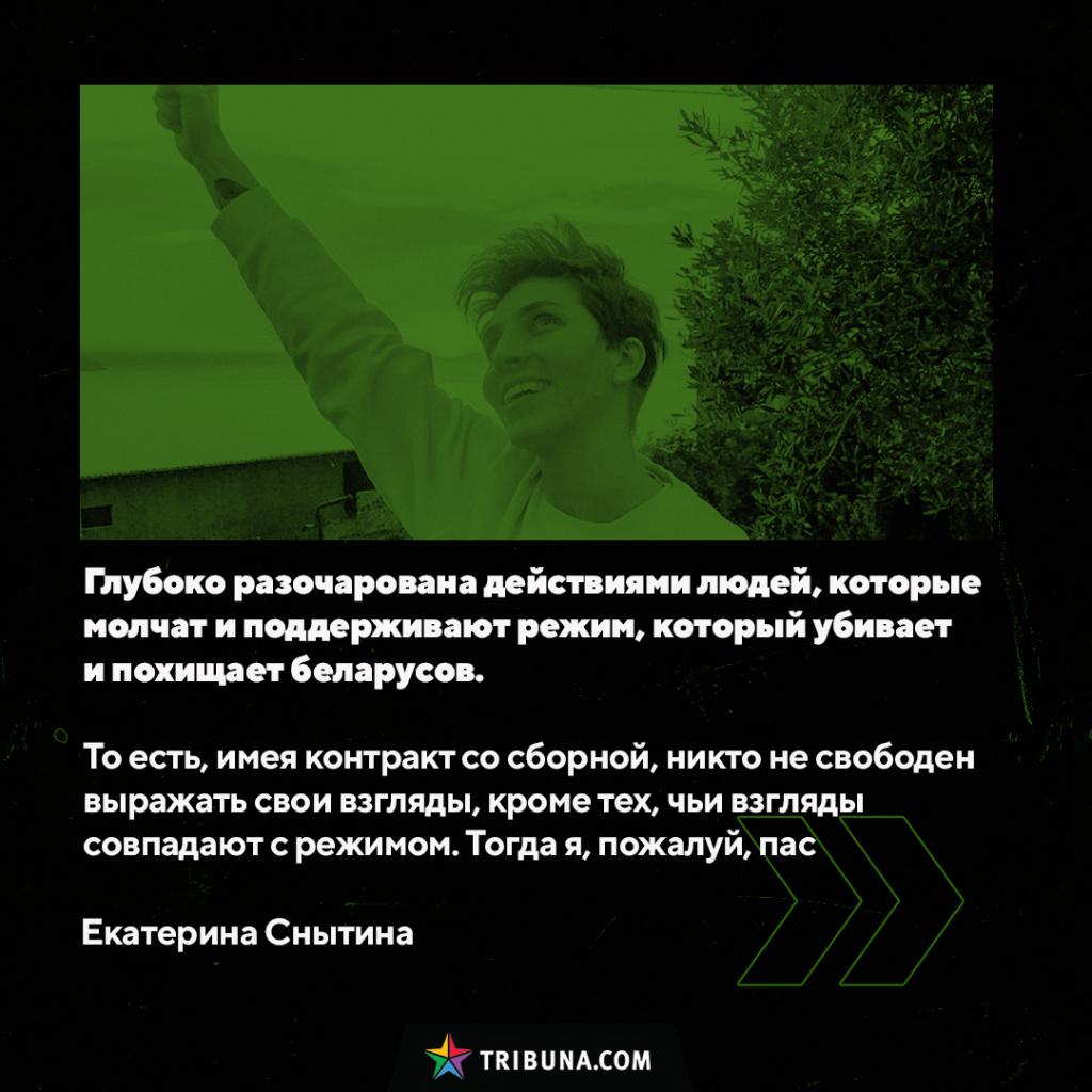 У Снытиной большое горе – она разочаровала самого Рыженкова. Или это не горе?