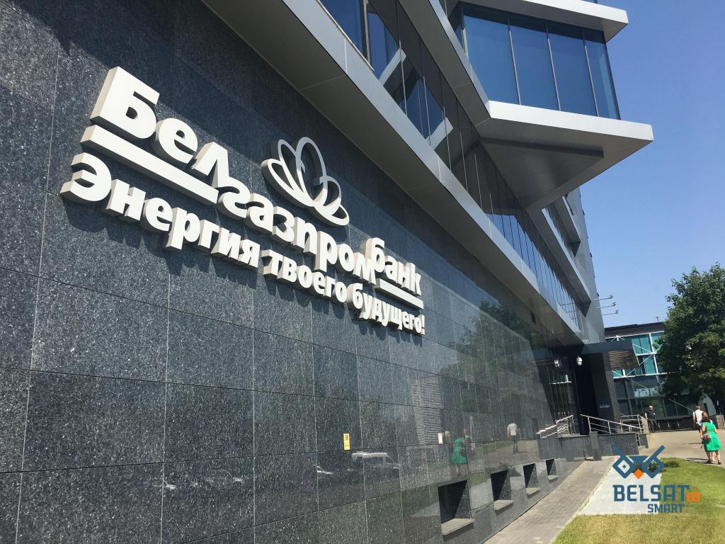 Вляпались: агентство Fitch из-за назначения Ермаковой пересмотрит рейтинги Белгазпромбанка