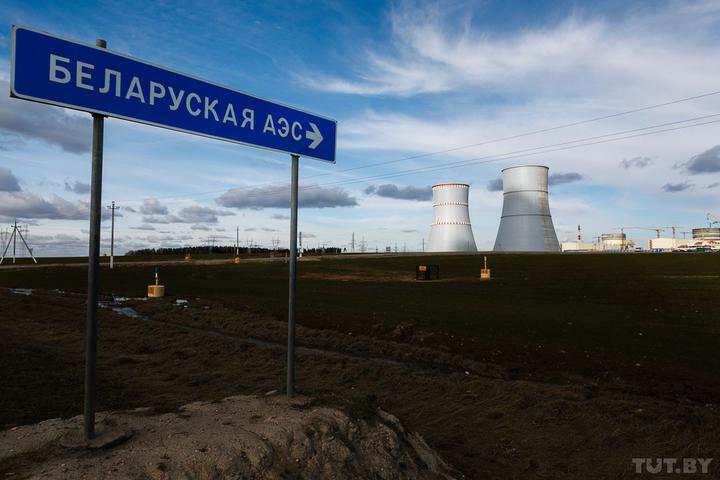 Литва требует отМинска объяснений поновому инциденту наБелАЭС