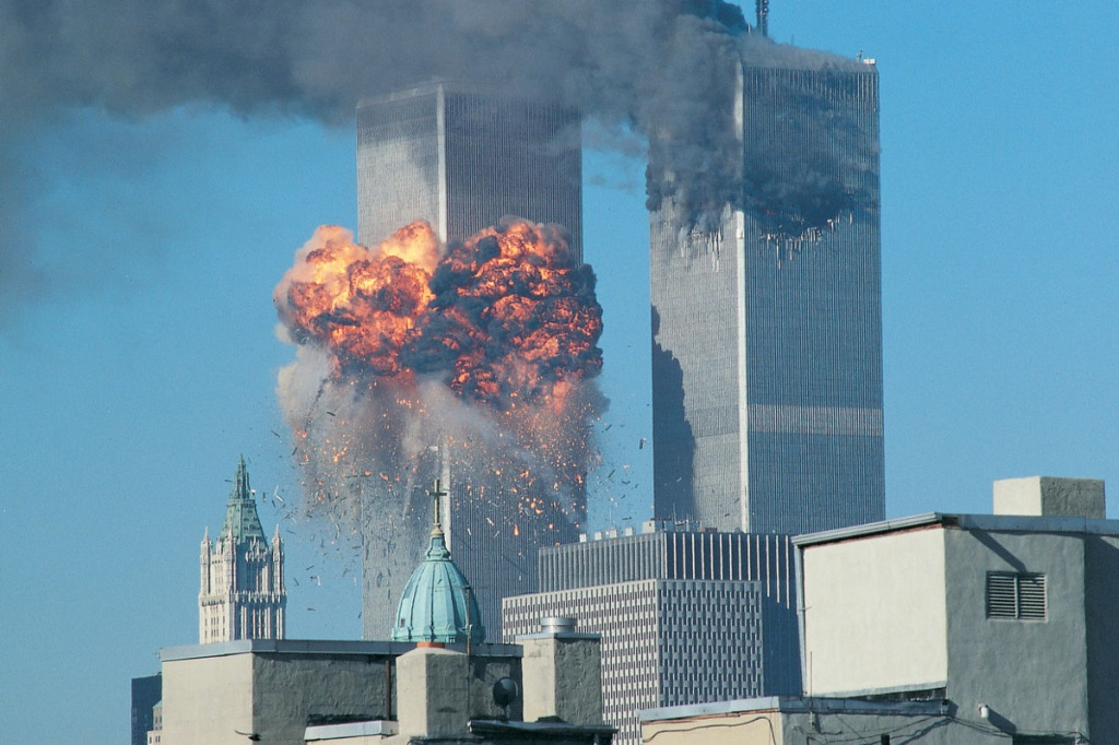 an introduction to the history of september 11 2001 in the united states September 11 essay now the way airports were before the attacks of september 11, 2001 is history on september 11th, 2001, the united states government.