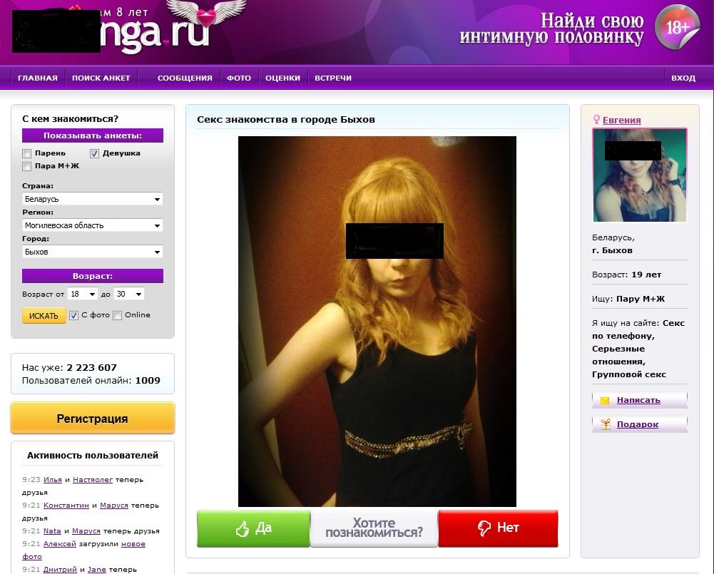 Видео сайты для знакомств и секса русский