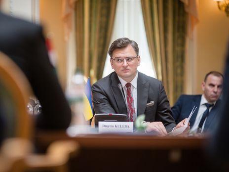 Глава МИД Украины пригласил Беларусь в «Люблинский треугольник»
