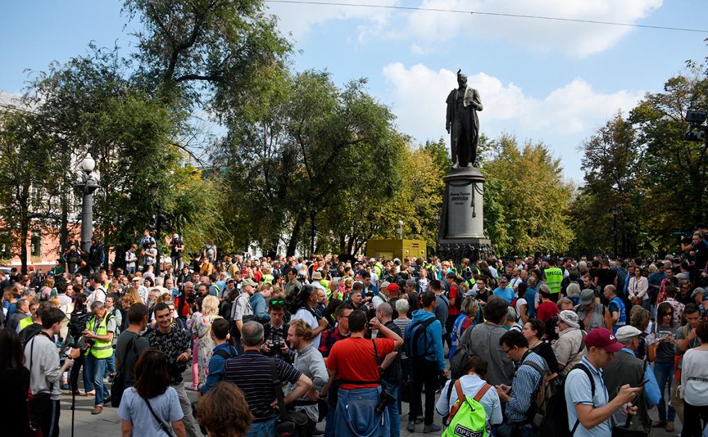 В центре Москвы началось шествие в поддержку независимых кандидатов в Мосгордуму