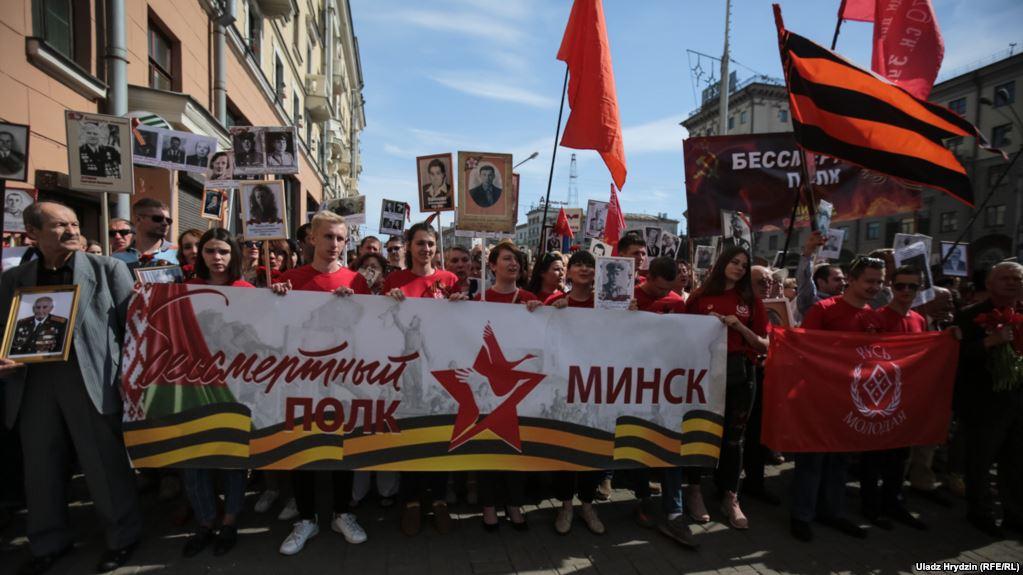 Витебские власти запретили шествие «Бессмертного полка»