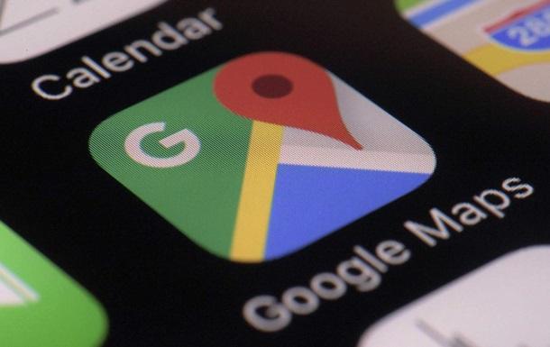 Google Maps получит технологию дополненной реальности