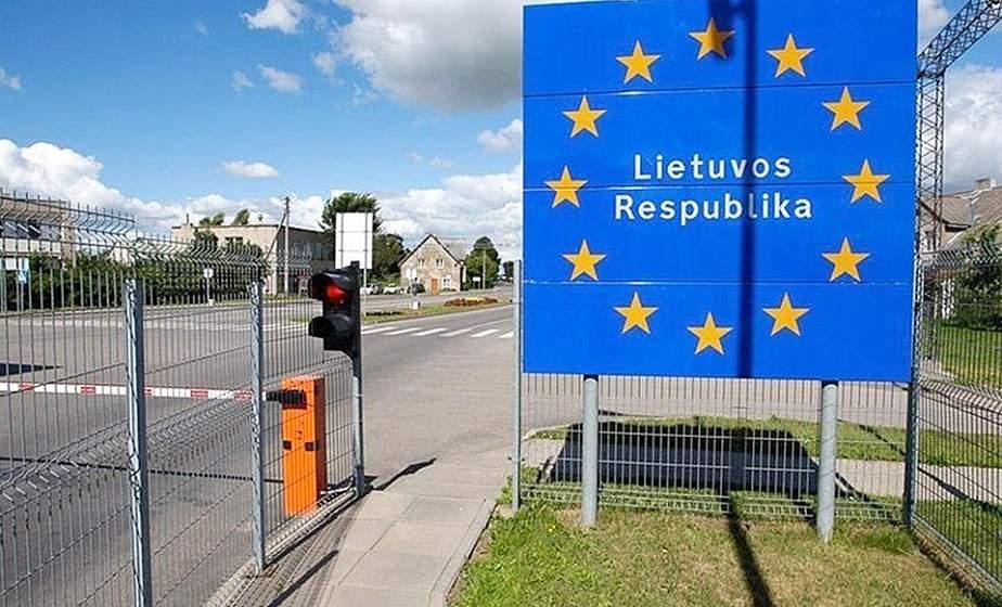 Обратный отсчет: на границе задержали мигрантов теперь уже из Литвы в  Беларусь | Белорусский Партизан